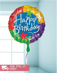 gifts: Multi Coloured Birthday Balloon!