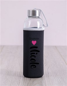 gifts: Personalised Bridesmaid Glitter Water Bottle!