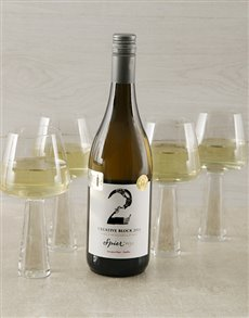 gifts: Carrol Boyes White Wine Glasses!