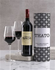 Personalised Modern Black Pattern Wine Tube