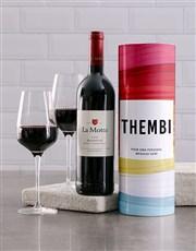 Personalised Gradient Brush Wine Tube