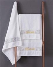 Personalised Leaf Foilage White Towel Set