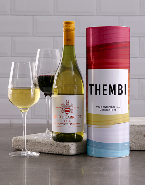 personalised: Personalised Gradient Brush Wine Tube!