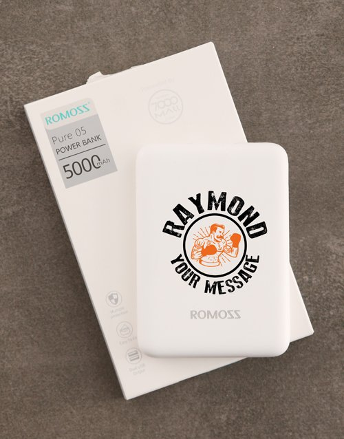 personalised: Personalised Boxing Romoss Power Bank!