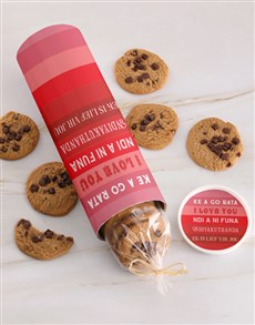 bakery: I Love You Cookie Tube Surprise!