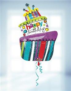 gifts: Happy Birthday Helium Balloon Supersize!