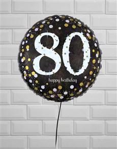 gifts: Blissful Eightieth Birthday Balloon!