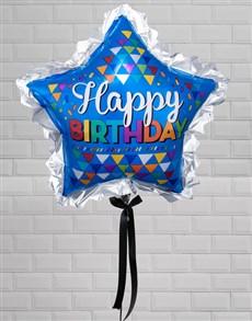 gifts: Birthday Super Star Balloon Gift!