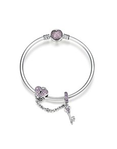 gifts: Silver Heart and Key Bracelet!
