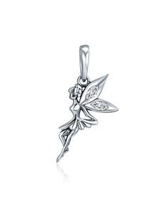 gifts: Flower Fairy Dangle Charm!