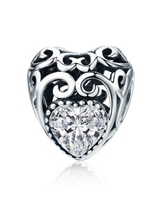 gifts: Silver Filigree Heart Charm!