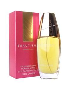 gifts: Estee Lauder Beautiful EDP!