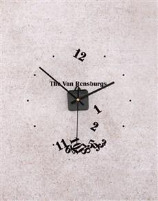 gifts: Personalised Falling Numbers Perspex Clock!