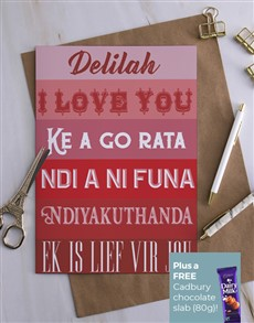 cards: Personalised I Love You Language Card!