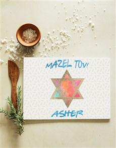 gifts: Jewish Mazel Tov Chopping Board!