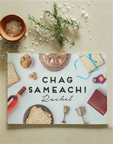 gifts: Jewish Chag Sameach Chopping Board!