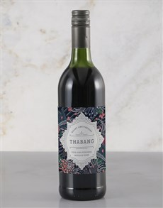 gifts: Personalised Refined Anniversary Wine!