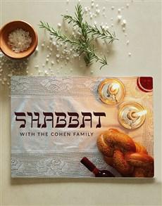 gifts:  Personalised Chag Sameach Chopping Board!