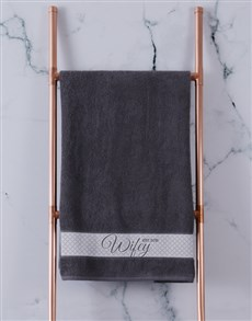 gifts: Personalised Hubby and Wifey Charcoal Towel Set!
